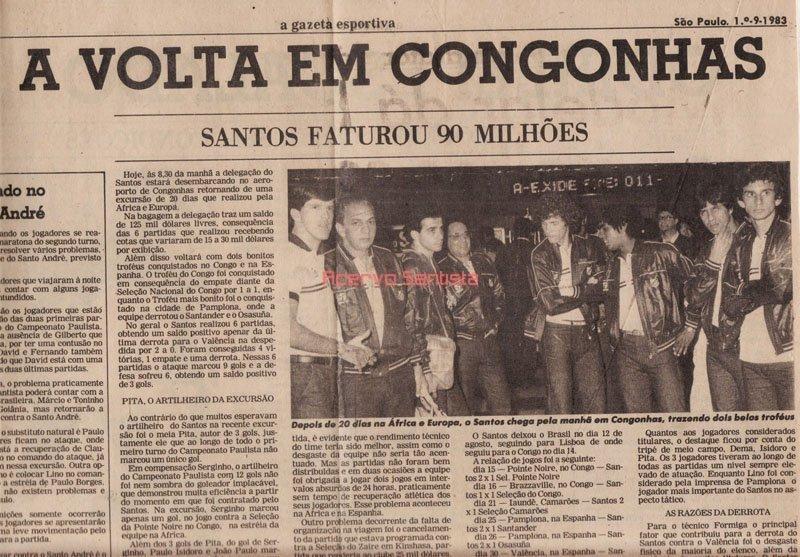 1983-volta-de-excursao-no-africa-congo-camaroes-espanha-2-800