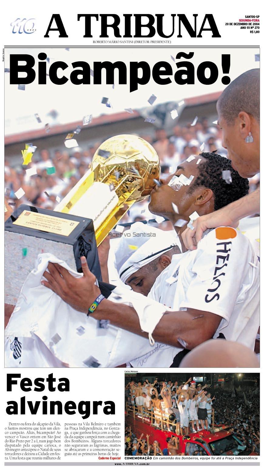 2004 brasileirao (210)